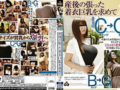 Yuu Shinohara, Miwa Nakajima in G Cup in Tight Shirts part 1.1