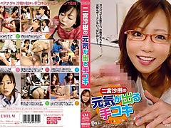 Horny Japanese chick Saki Ninomiya in Crazy close-up, handjobs JAV clip