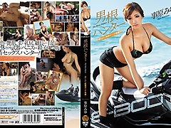 Crazy Japanese slut Miyu Kotohara in Exotic beach, fake tits JAV scene