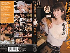 Horny Japanese model Mayu Nozomi in Best bar, dildos/toys JAV movie