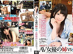 Incredible Japanese model Ai Uehara in Fabulous cuckold, dildos/toys JAV video
