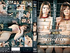 Haruki Sato, Yuria Ashina in 2 Ladies Broken in Confinement part 2.1