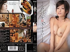 Kaho Kasumi in Please Fuck My Wife part 3