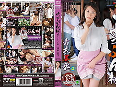 Exotic Japanese slut Aoki Misora in Incredible big tits, solo girl JAV scene