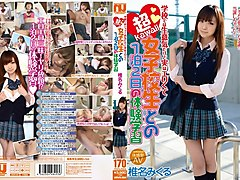 Hottest Japanese chick Mikuru Shiina in Crazy foot job, college JAV scene
