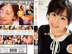 Rimu Sasahara in Facial Injection part 2.2