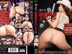 Jin Yuki in Face Mounting Special part 3.2