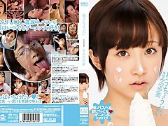 Kimi Ayumi in Give Me Sperm part 1.2