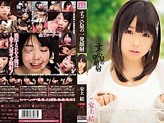 Fabulous Japanese girl Yui Azuchi in Hottest facial, compilation JAV scene