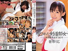 Rimu Sasahara in Kendo Club Girl Gets Fucked part 4