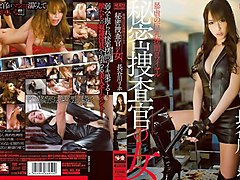 Riho Hasegawa in Secret Female Investigator part 2.2