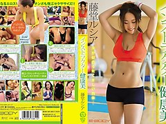 Lucia Tohdo in Healthy Instructor part 2.2