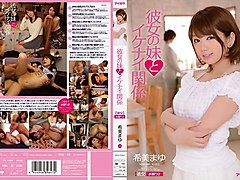Incredible Japanese whore Mayu Nozomi in Crazy college, couple JAV scene