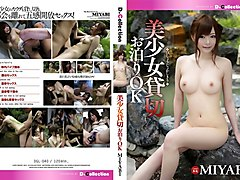 MIYABI in Reservation With a Beautiful Lady part 3