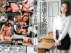 Best Japanese chick Risa Kasumi in Horny couple, big tits JAV clip