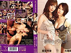 Saki Ootsuka, Kotone Amamiya in Lesbian Kiss and Promiscuity part 2.2