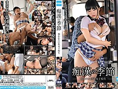 Crazy Japanese slut Satomi Nomiya in Incredible big tits, cumshots JAV movie