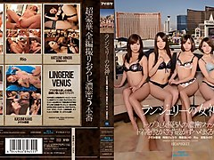 Hottest Japanese whore Kaho Kasumi, Minori Hatsune, Aino Kishi, Tina Yuzuki in Horny couple, panties JAV movie
