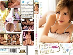 Amazing Japanese girl Yuria Satomi in Hottest couple, fingering JAV movie